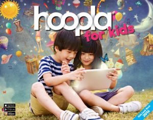 hoopla kids